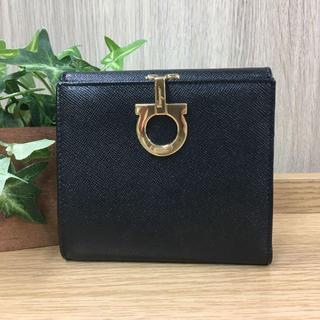 フェラガモ(Ferragamo)のフェラガモ 二つ折り財布 ブラック ガンチーニ レザー 192751(財布)