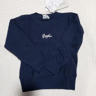 メゾンドリーファー(Maison de Reefur)の新品 120 MAISON DE REEFUR Champion スウェット(Tシャツ/カットソー)