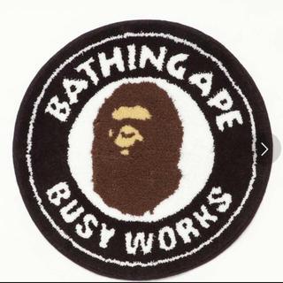 アベイシングエイプ(A BATHING APE)のBAPE APE BUSY WORKS RUG MAT(ラグ)