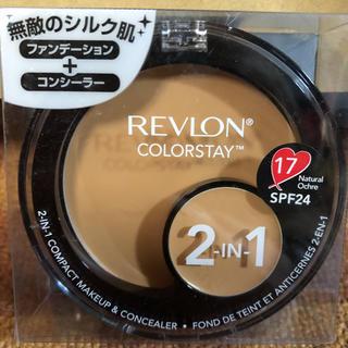 レブロン  カラーステイ2IN1コンパクトMU+C 017