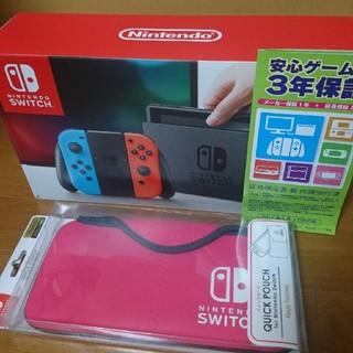 任天堂 - 任天堂 switch 3年保証 美品