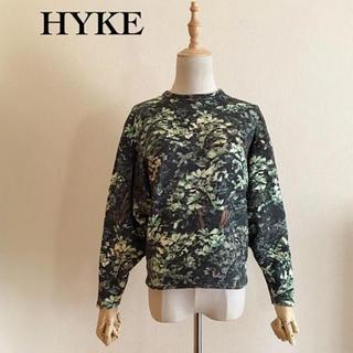 ハイク(HYKE)のHYKE ドルマンスリーブ カモフラージュスウェット サイズ1(トレーナー/スウェット)