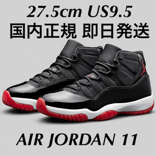 NIKE - NIKE AIR JORDAN 11 RETRO HIGH BRED 27.5