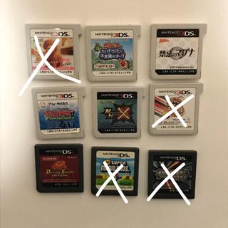任天堂 - 3DS DS カセット 312円~