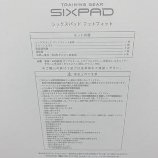 SIXPAD - 新品★SIXPAD Foot Fit/シックスパッド/フット/フィット/菜々緒/