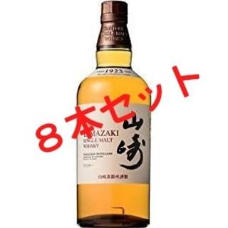サントリー(サントリー)の【8本】シングルモルト ウイスキー 山崎 ノンビンテージ NA/NV 700ml(ウイスキー)