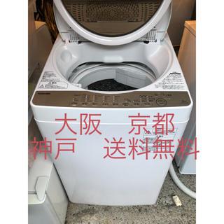 トウシバ(東芝)の東芝 電気洗濯機  AW-6G5   6.0kg     2017年製 (洗濯機)