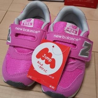 New Balance - 【訳あり価格】新品 16㎝ FS996 マゼンタピンク ニューバランス 靴