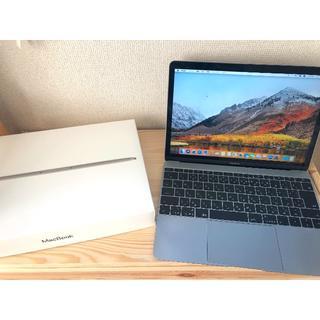 Apple - Macbook 2017 12inch CTO アルティメットモデル