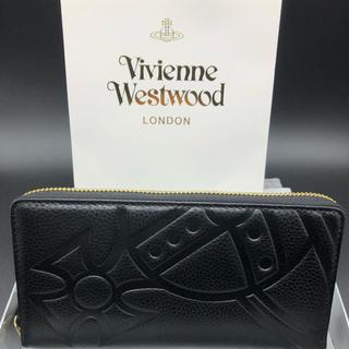 Vivienne Westwood - 【新品・正規品】ヴィヴィアン ウエストウッド 長財布 311 プレゼント