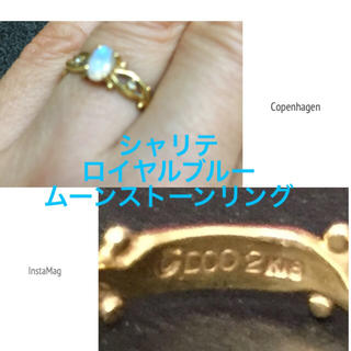 コムサデモード(COMME CA DU MODE)のXマス特価 k18YG シャリテ ロイヤルブルームーンストーン ティアラリング(リング(指輪))