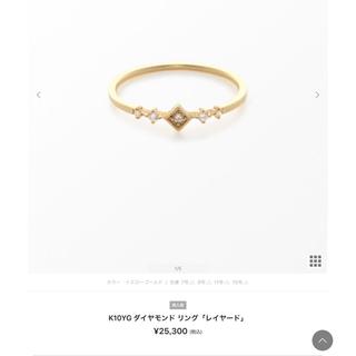 エテ(ete)のete レイヤードリング ダイヤ 美品(リング(指輪))