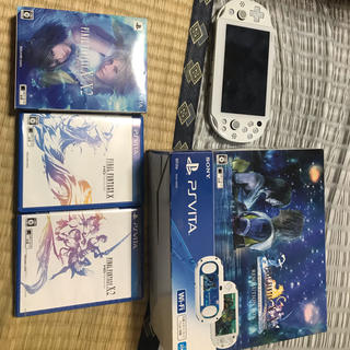 PlayStation Vita - PS VITA FFX/X-2 RESOLUTION BOX
