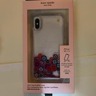 ケイトスペードニューヨーク(kate spade new york)のケイトスペード iPhoneケース(iPhoneケース)