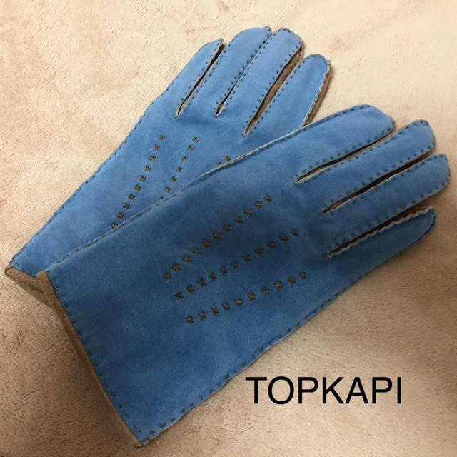 TOPKAPI(トプカピ)の未使用 TOPKAPI ★ スウェード 手袋 トプカピ レディースのファッション小物(手袋)の商品写真