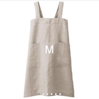 MUJI (無印良品) - 麻平織 肩掛け エプロン