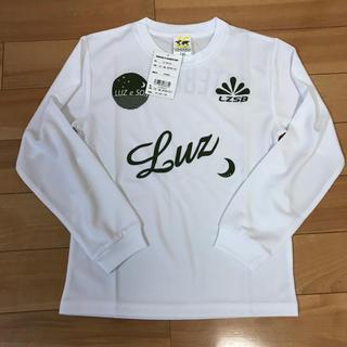 ルース(LUZ)の新品 ルースイソンブラ 長袖 プラシャツ 140(ウェア)