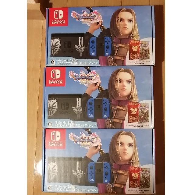 任天堂(ニンテンドウ)のNintendo Switch ドラゴンクエストXI  エンタメ/ホビーのゲームソフト/ゲーム機本体(家庭用ゲーム機本体)の商品写真