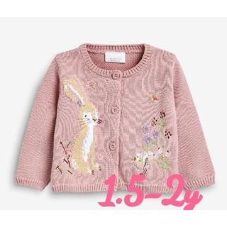 NEXT - ☆NEXT☆ピンクうさぎ刺繍カーディガン1.5-2y