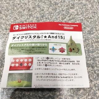 Nintendo Switch -   ニンテンドー スイッチ  ポケットモンスター ソード、シールド両方対応です。
