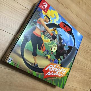 Nintendo Switch - 【新品未開封】リングフィットアドベンチャー