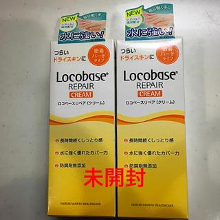 ロコベースリペア(Locobase REPAIR)の新品  ロコベース  リペアクリーム ロコベースリペア 30g ハンドクリーム(ハンドクリーム)