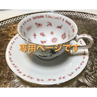 [新品]紅茶占いカップ&ソーサー                   解説付き♡(食器)