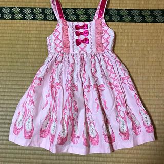 Shirley Temple - シャーリーテンプル♥トゥシューズプリント♥ジャンパースカート ピンク110cm