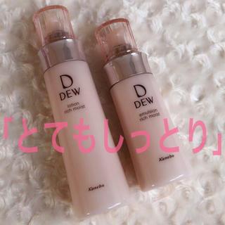 デュウ(DEW)の【新品未使用】カネボウ DEW デュウ 化粧水 乳液 とてもしっとり 2点セット(化粧水 / ローション)