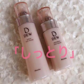 デュウ(DEW)の【新品未使用】カネボウ DEW デュウ 化粧水 乳液 しっとり 2点セット(化粧水 / ローション)
