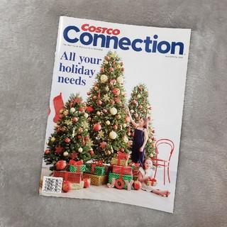 コストコ(コストコ)のCOSTCO Connection( NOVEMBER.2019) (住まい/暮らし/子育て)