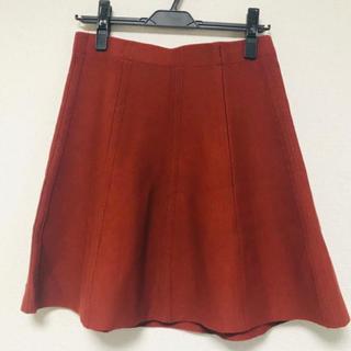ザラ(ZARA)の【ZARA】Aラインスカート(ひざ丈スカート)