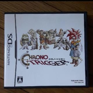 ニンテンドーDS - クロノトリガー Nintendo DS