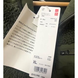 ユニクロ(UNIQLO)のUNIQLO☆新品未使用エンジニアガーメンツ コンビネーションフリース(ノーカラージャケット)