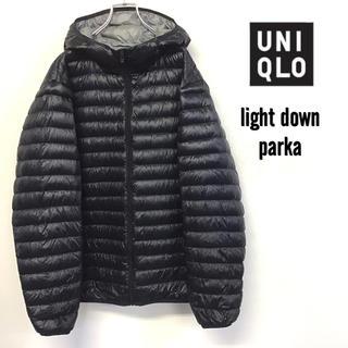 UNIQLO - 美品 UNIQLO ウルトラ ライトダウン パーカー ブラック R-013