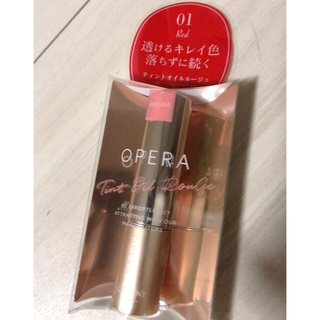 オペラ(OPERA)のオペラ リップティント 01(口紅)