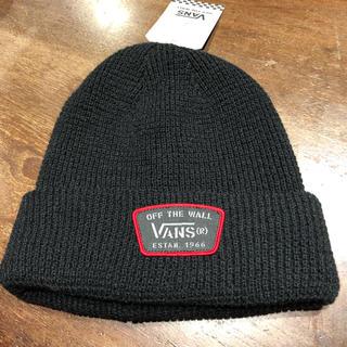ヴァンズ(VANS)のVANS ニット帽 黒(ニット帽/ビーニー)