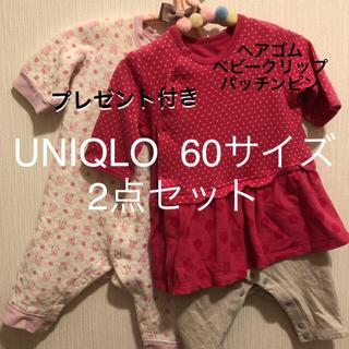 UNIQLO - ロンパース 2点セット UNIQLO