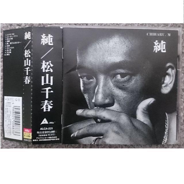 DF 松山千春 純の通販 by kf20170101's shop|ラクマ