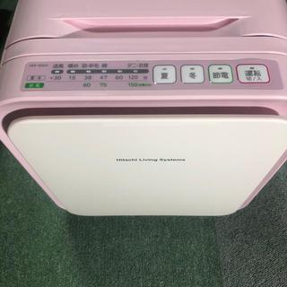 ヒタチ(日立)の日立 布団乾燥機 ふとん乾燥機 HFK-SD20(衣類乾燥機)