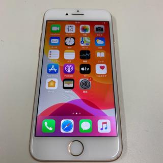 iPhone - iPhone8 64GB 22835