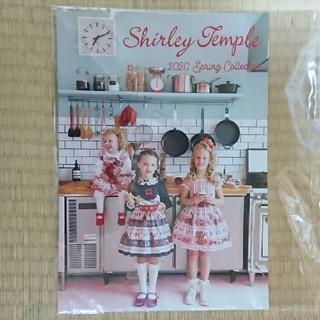 シャーリーテンプル(Shirley Temple)のシャーリーテンプル  2020年  春カタログ(その他)