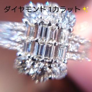 1カラット✨バケットカット✨ラウンドブリリアント ダイヤモンド リング 13号(リング(指輪))