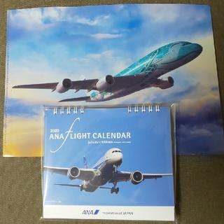 エーエヌエー(ゼンニッポンクウユ)(ANA(全日本空輸))のANA  卓上カレンダー2020 &クリアファイル(カレンダー/スケジュール)