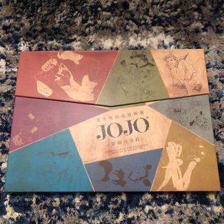 【開封済・未使用・美品】JOJO(ジョジョ)冒険の波紋 非売品ステッカーセット(その他)