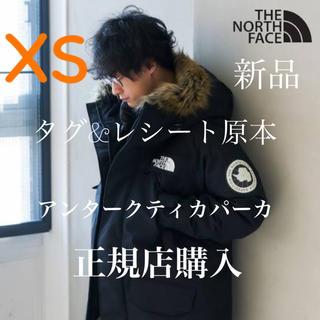 THE NORTH FACE - アンタークティカパーカ ノース直営店購入 黒 XS  nd91807 新品タグ付