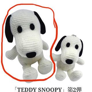 SNOOPY - TEDDY SNOOPY ☆ぬいぐるみSS ☆スヌーピー タウン