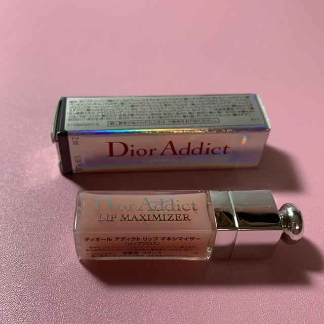 Dior(ディオール)のディオール アディクト リップ マキシマイザー 001 ピンク コスメ/美容のベースメイク/化粧品(リップグロス)の商品写真