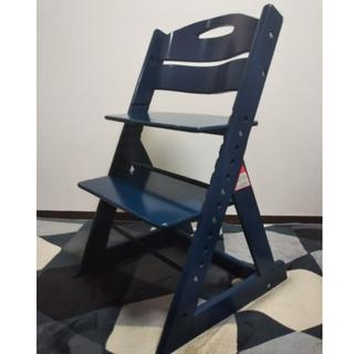 ベルメゾン - 【ベストヒット賞】こども椅子(座面可動式ハイチェア) 色: ネイビー