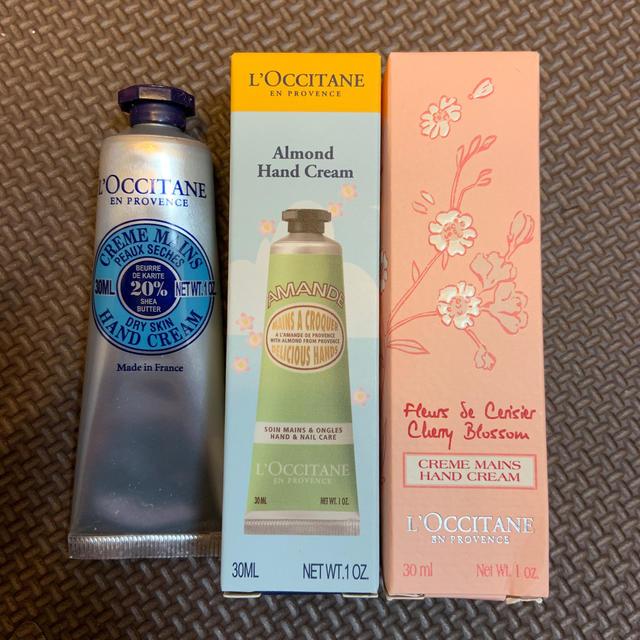L'OCCITANE(ロクシタン)のロクシタン ハンドクリーム 30ml 3本 コスメ/美容のボディケア(ハンドクリーム)の商品写真